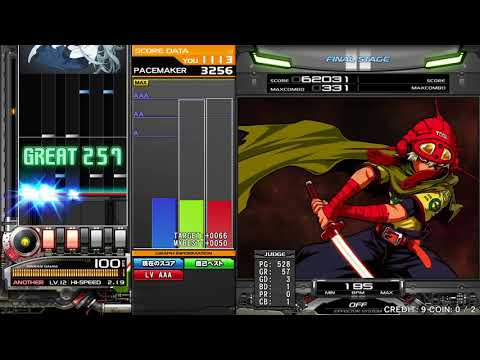[Beatmania IIDX25 Cannon Ballers] Rampage SPA + BGA