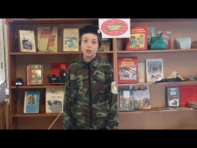 Изображение предпросмотра прочтения – АзизаКомилова читает произведение «Рассказ танкиста» А.Т.Твардовского