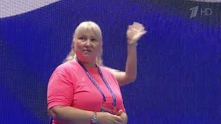 Главный тренер сборной России по синхронному плаванию Татьяна Покровская отмечает день рождения