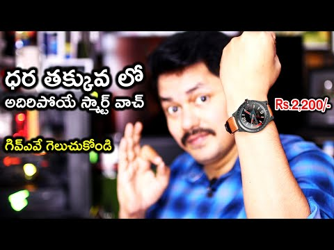 BlitzWolf® BW-HL2 Budget Smartwatch Unboxing and Review | Giveaway in Telugu