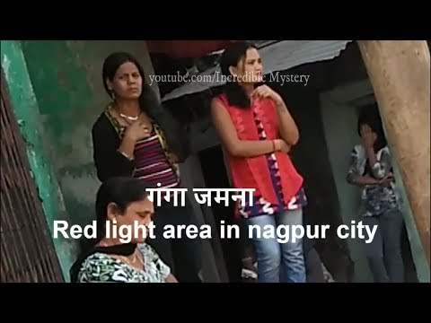 redlight area in nagpur city - YouTube