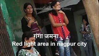 redlight area in nagpur city