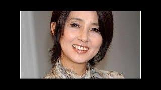 秋吉久美子の記憶力に驚き 30年前の話題すらすら *********************...