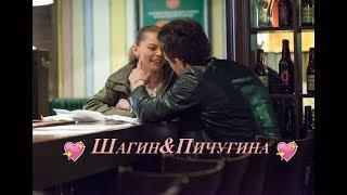 Анастасия Стежко и Евгений Пронин/Давай навсегда/