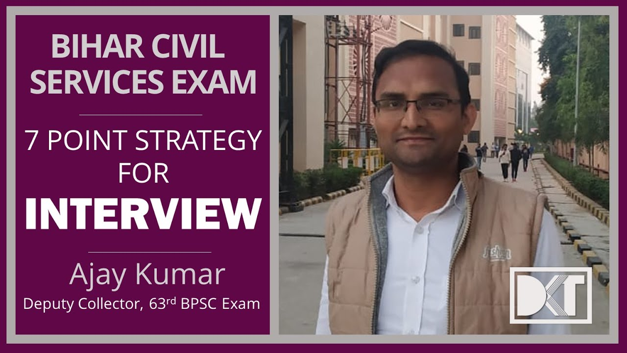 BPSC Exam | 7-Point Strategy For Interview | By Ajay Kumar, Sr. Deputy Collector, 63rd BPSC  Exam