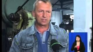 Завод по ремонту и производству запасных частей сельхозтехники открылся в селе Ясная поляна(, 2015-09-16T06:29:31.000Z)