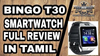 BINGO T30 SMART WATCH FULL REVIEW IN TAMIL {PTT}