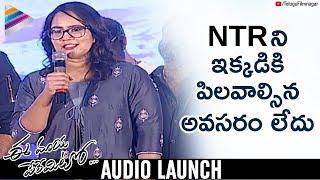 Jr NTR Greatness Revealed by Divya Vijay |  Ee Maya Peremito Audio Launch | Rahul | Telugu FilmNagar