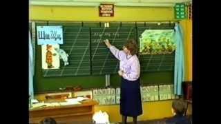 Урок обучения грамоте в 1 классе Буданова Л К  Методика изучения Щ 7 03 1991