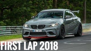 First lap 2018 | VERSUS BMW M2 | Nordschleife 27.05.2018 | 7:23 BTG | Alex Hardt