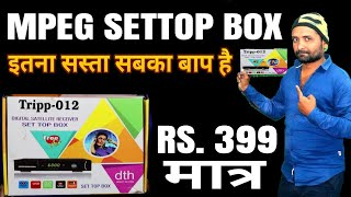 H-265 Supported Hellobox V5+ My New Set-top Box - DISH NEWS