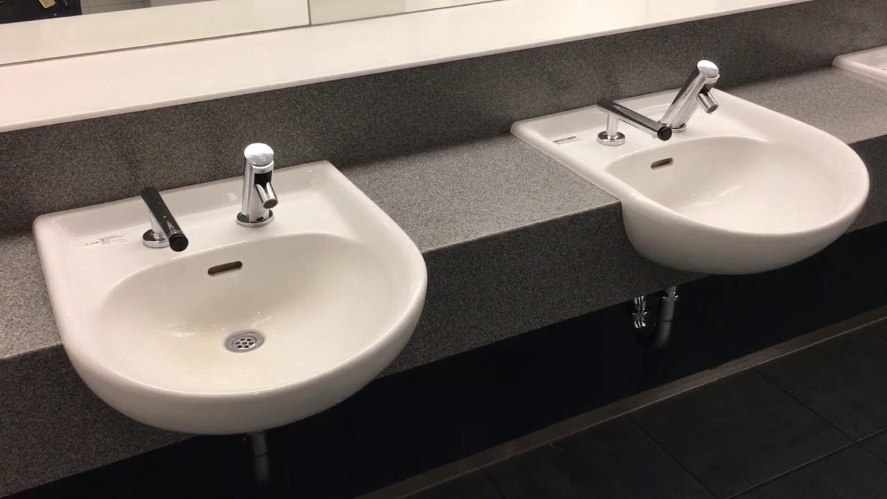 Tokyo Haneda International Airport Public Toilets