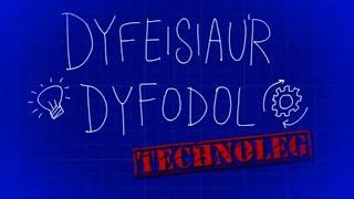 Dyfeisiau'r Dyfodol | Boom! |Stwnsh