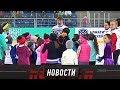 Алексей Ягудин продолжит обучать фигуристов в память о Денисе Тене mp3