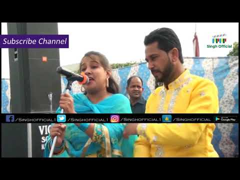 Gurpreet Virk & Arshdeep | New Punjabi Dute Stage Show | Official Mela Live Video HD 2018
