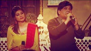 """Mujhe Dil Se Na Bhulana"" | Fariha Pervez, Ali Raza | Virsa Heritage"