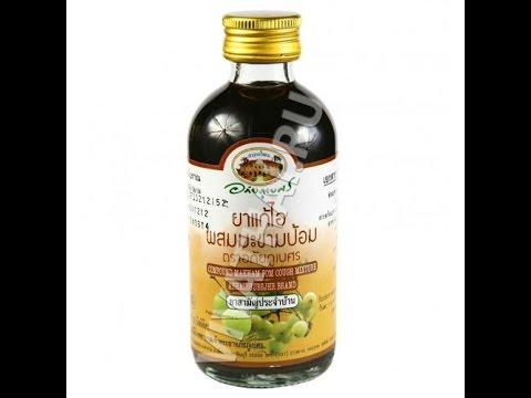 Тайская травяная микстура от кашля с эмбликой  Ma Kham Pom Cough Syrup