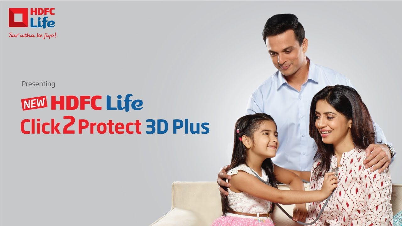 HDFC Life Click 2 Protect 3D Plus - YouTube