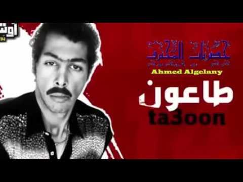 تحميل كتاب التحصيلي ناصر العبدالكريم 1438