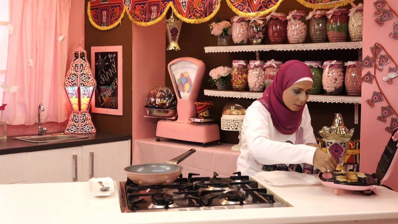 برنامج الحلويات - جوزية الكنافة + أقماع الكنافة للاطفال - الجزء الأول