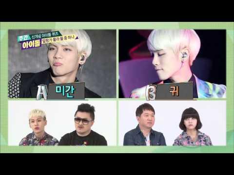 [140326] Weekly Idol: Jonghyun & Taeyeon Quiz cut