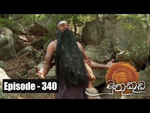 Muthu Kuda | Episode 340 25th May 2018