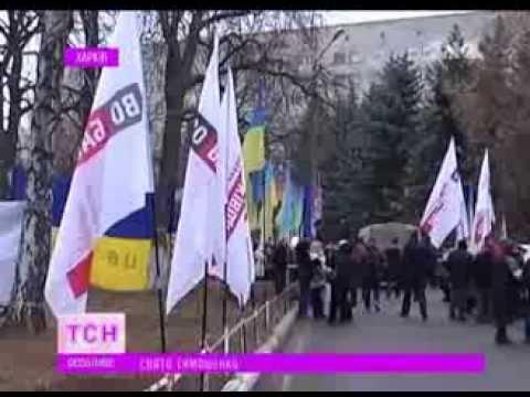 Юлія Тимошенко святкує