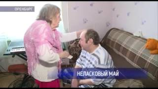 Download Группе «Ласковый май» исполнилось 30 лет Mp3 and Videos