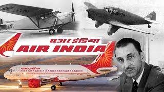 Air India Success Story in Hindi | TATA Airline History & JRD Tata Biography in Hindi