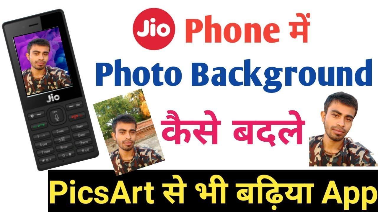 Download jio phone me background kaise change kare || jio phone में फ़ोटो का बैकग्राउण्ड कैसे बदले || New app