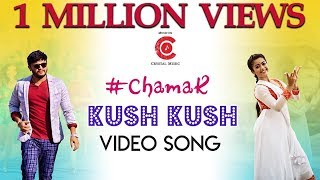 Chamak - Kush Kush (Video Song) | Golden Star Ganesh | Rashmika Mandanna | Suni |