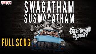 Swagatham Suswagatham Full Song || Ee Nagaraniki Emaindi Songs || Tharun Bhascker || Suresh Babu