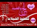شيلة تخرج. مهندس بام محمد اليوم تحصد ثمار الجهودتنفيذ ...