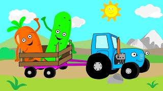 СИНИЙ ТРАКТОР Мультики про машинки - Учим цвета овощи