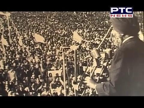 08 Dec 2014 | Parkash Punjab Da | Parkash Singh Badal Birthday | Special Programme