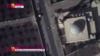 Минобороны публикует новое видео из Сирии