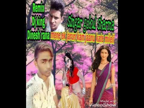 Download Mane ek jaruri kam jaanu kate mileli Remix song Dj king Dinesh rana