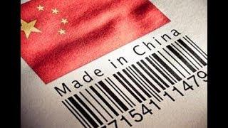 Китай  Мировая фабрика