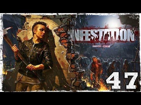 Смотреть прохождение игры [Coop] Infestation: Survivor Stories (War Z). #47 - ФИНАЛ первого сезона.