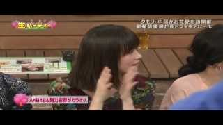 指原莉乃&大島優子&剛力彩芽がカラオケで「会いたかった」を歌う