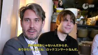 Tocotronic: Japan als Musik begreifen 「トコトロニック - 音楽として日本を理解する」