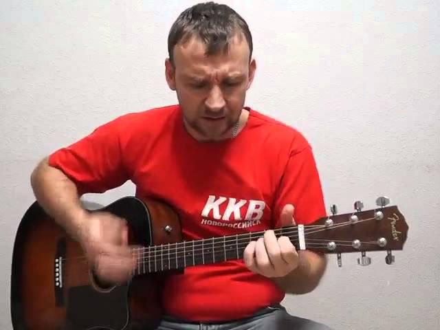 Александр Казак - Эхо ВОЙНЫ (Авторская песня под гитару)