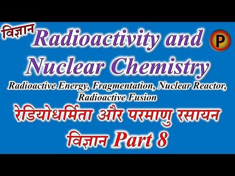 12C0808 Nuclear Chemistry: Radioactive Energy, Fragmentation, Nuclear Reactor, Radioactive Fusion