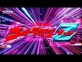 Ultraman Z Opening ご唱和ください 我の名を!
