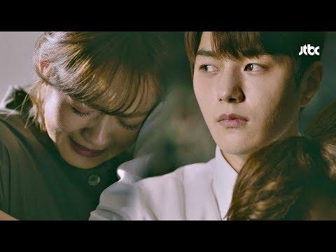 """""""거기 있어줄래요?"""" 김명수(Kim Myeong Su)가 고아라(Go A-Ra)에 해줄 수 있는 일 미스 함무라비(Miss Hammurabi) 14회"""