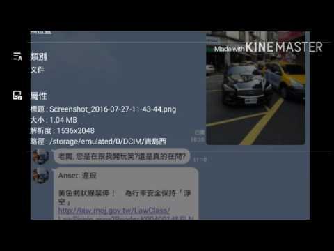 08:20-10:40 網友對汽車違規的建議。 故意安排多輛車子aam2191,5部車子同時紅線違規停車。造成機車行人危險。4618ns佔據機車位置。 車牌:,, ,,,aam