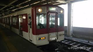 近鉄1437系VW42編成高安行き準急 走行音