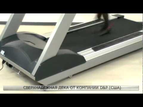 Беговая дорожка AeroFit 9900T Спорт-Доставка профессиональная беговая дорожка