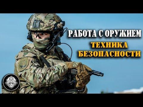 Вопрос: Как улучшить свою тактическую подготовку в стрельбе из пистолета?