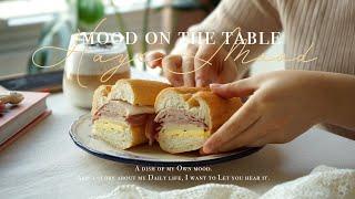 [Vlog] 잠봉뵈르 만들어먹고 뜨개질 시작한 자취생 …